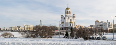 saviour: Yekaterinburg cityscape from Kosmos theatre to Rastorguevs house and Saviour on Blood Cathedral in winter Stock Photo