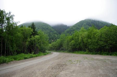 sakhalin: Nature of Sakhalin