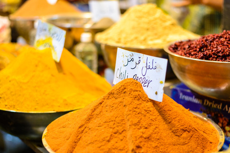 suq: several spices on a food market on the Bazar of Isfahan, Iran