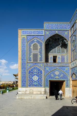 isfahan: Sheikh Lotfollah Mosque east of Naqsh-e Jahan Square, Isfahan