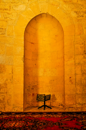 dutiful: Holy Quran in citadel of Aleppo, Syria Stock Photo