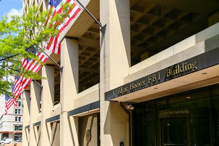 워싱턴 DC에있는 J. 에드거 후버 FBI 빌딩.