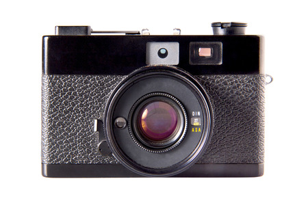 Old photo camera, isolated on white