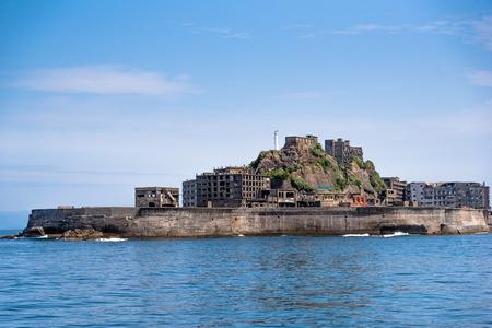 Japans onbewoond eiland Stockfoto