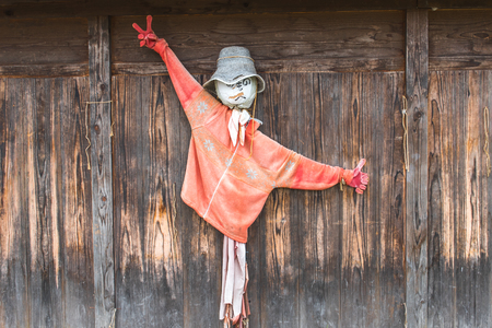 Scarecrow in Japan Stock Photo