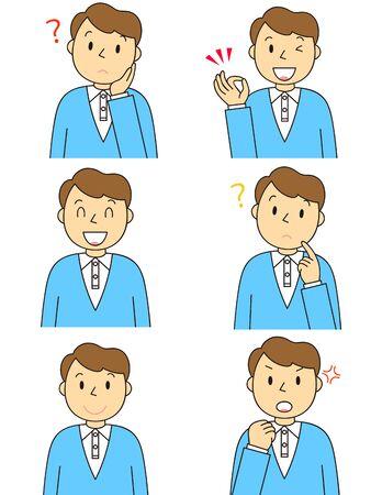 Men Gesture Illustration Set
