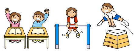 People School Life Class Iron Bar Jump Box Physical Education Illustration