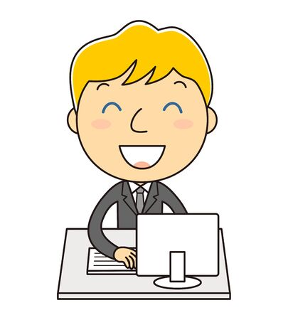 Office Men and Computer Illustration clip art