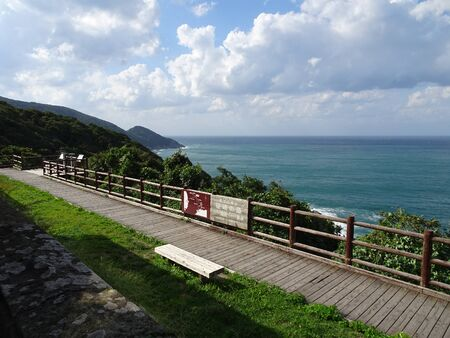 View from Mihoseki Lighthouse, Matsue City, Shimane Prefecture Sea of Japan Stok Fotoğraf