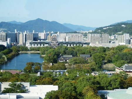 Hiroshima Castle and the surrounding streets Stok Fotoğraf