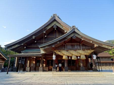 Izumo Taisha Haiden Shimane Izumo City Photo