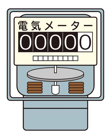 Electric Meter Icon Illustration Vector