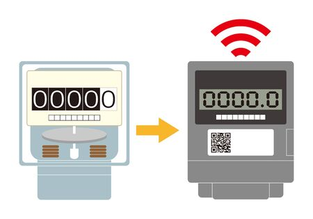 Electric Meter Smart Meter Introduced Icon Illustration Vector