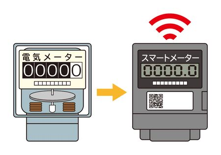 Electric Meter Smart Meter Introduced Icon Illustration Vector Vektoros illusztráció