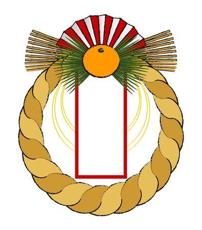 Shime-nawa Ornament Illustration Vector Illustration