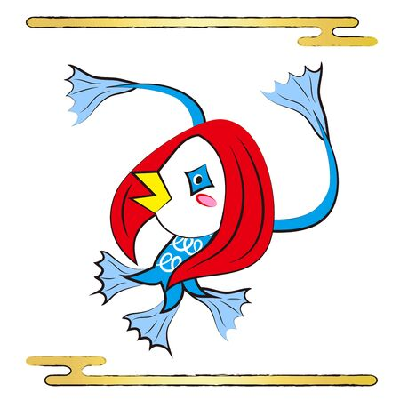 Dancing Amabier Japanese Yokai Character Illustration