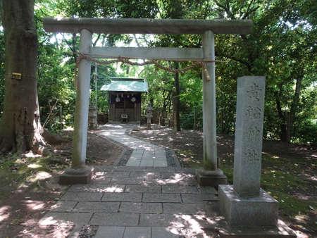 Shizuoka Prefecture Kakitagawa Park Kibune Shrine Photo