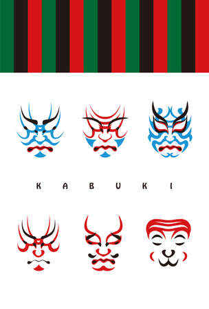 Japanese Traditional Performing Arts Kabuki Face Makeup Illustrated Set (Postcard) Vector Ilustrace