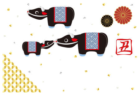 New Year's card of the leap year, cow's shed, illustration vector Illusztráció
