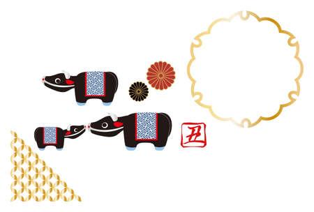 New Year's card photo frame cow's shed illustration vector Illusztráció