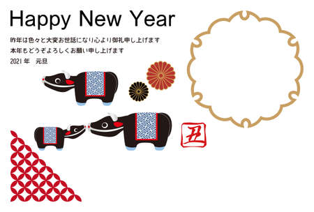 New Year's card photo frame cow's shed illustration vector  イラスト・ベクター素材