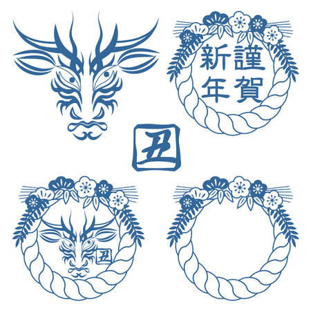 Stamp-style illustration set: Kabuki makeup-like cow face design (Takeri) Shmenawa ornaments Kaoru's Kanji Vector Stamp-style illustration set: Kabuki makeup-like cow face design (Kumadori) Shimanawa ornament Cow kanji vector Illusztráció