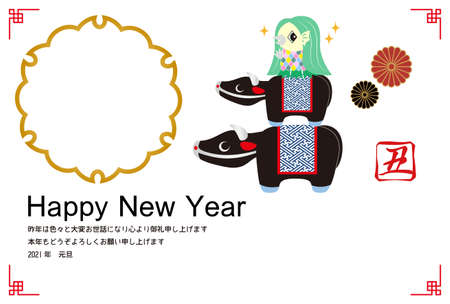 Photo Frame New Year's Card New Year's Card New Year's Card Material Course New Year's Official Course and Japan Monster Amazier Illustration Vector Photo Frame New Year's New Year's Card Material  イラスト・ベクター素材