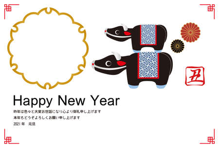 Photo Frame New Year's card New Year's card material Cow's storage illustration vector  Cow Figure of Japan vector illustration
