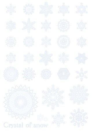 Snow Crystal Various Illustration Set Icon Vector Snowflake various illustration set icon vector