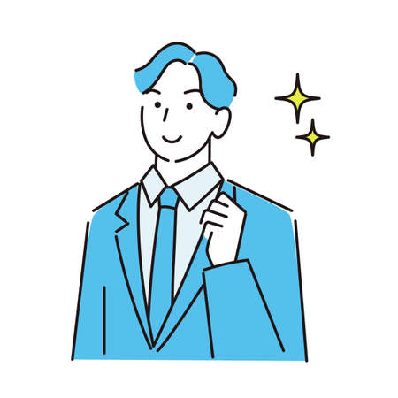Man in suit smiling moderately simple illustration vector A man in a suit Smile A simple illustration vector Vector Illustratie