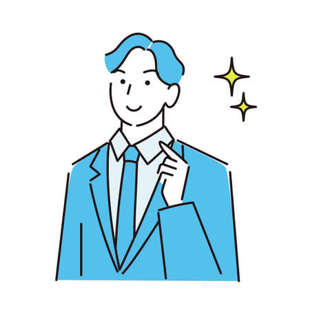 Man in suit smiling moderately simple illustration vector A man in a suit Smile A simple illustration vector