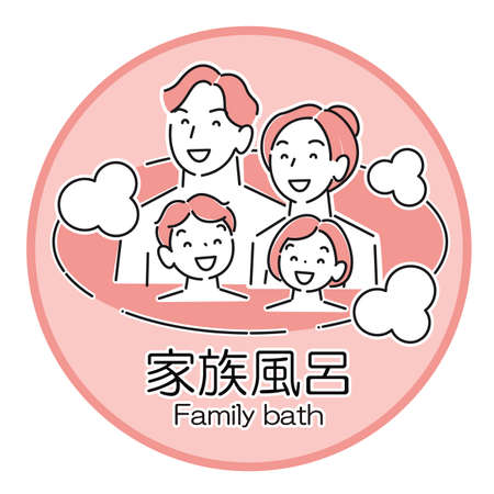 Simple illustrations that can be used for noren and signboards of hot spring facilities Family of 4 bathing in family bath hot spring Vector Simple illustrations that can be used for curtains and signboards of hot spring facilities. Family bath A family of four bathing in a hot spring. vector.