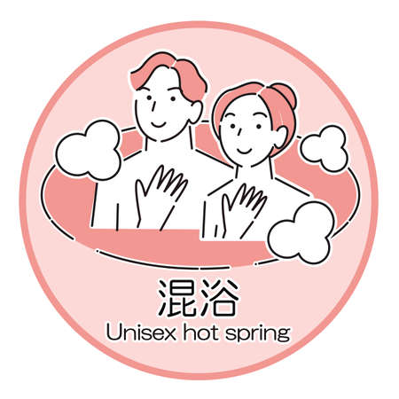 Simple illustrations that can be used for noren and signboards of hot spring facilities Men and women bathing in mixed bathing hot springs Vector Simple illustrations that can be used for curtains and signboards of hot spring facilities. Men and women bathing in mixed bathing hot springs. vector.