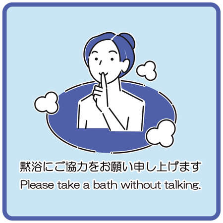 """""""Thank you for your cooperation in silent bathing"""" Simple illustrations that can be used for noren and signboards of hot spring facilities Women's bath vector """"Please take a bath without talking."""" Simple illustrations that can be used for curtains and signboards of hot spring facilities. Women's bath. vector"""