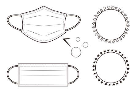 Nose wire mask and mask related illustration set Pollen, virus, house dust, etc. Vector Mask with nose wire integrated and mask related illustration set.  イラスト・ベクター素材