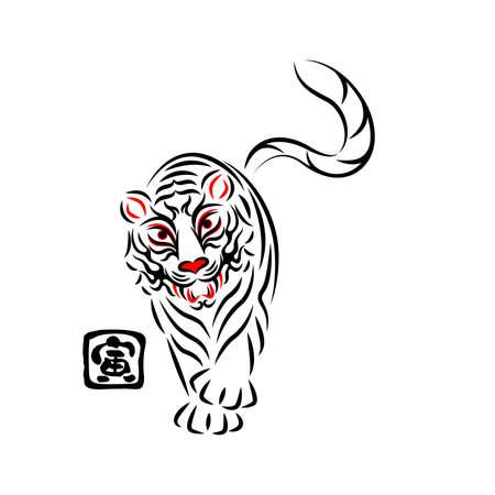 White Tiger White Tiger Illustration Japanese Traditional Performing Arts Kabuki Stage Makeup Kumadashi Design Vector by White tiger Illustration. Vector Illustratie