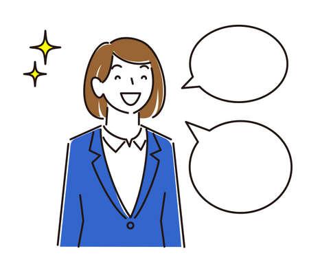 Cute girl wearing a genderless suit vector cute girl wearing a genderless suit with a cute girl smiling face in a genderless suit. Smile woman. Simple illustration. Vector. Vektoros illusztráció