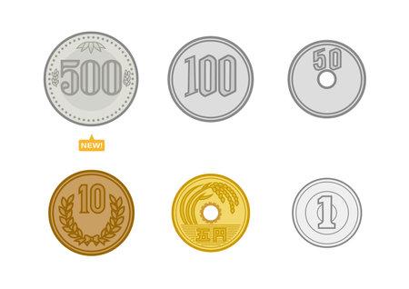 Set of Japanese money. a new 500-yen coin 100 yen. 50 yen. 10 yen. 5 yen. 1 yen. Illustration. vector. Japanese money set. New 500 yen coin. 100 yen. 50 yen. 10 yen. 5 yen. 1 yen. Illustration. Vector.