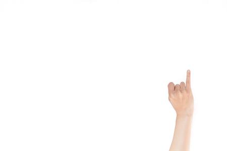 dedo me�ique: gesto de la mano japonesa: Novia, mujer, se�ora en el fondo blanco aislado