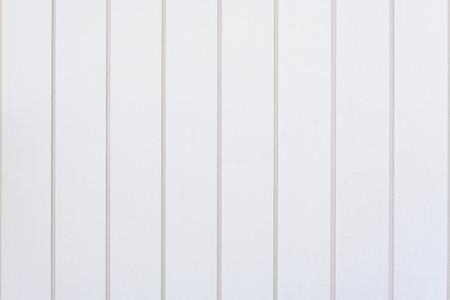 stripe: White stripe wall