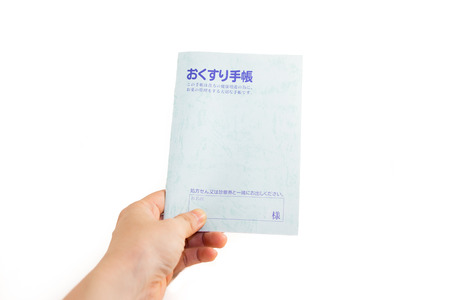 medical history: Japanese personal medical history notebook called Okusuri Techou on white isolated background