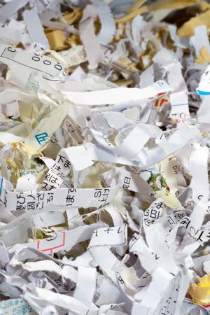 shredder: A pile of Japanese shredder scraps Stock Photo