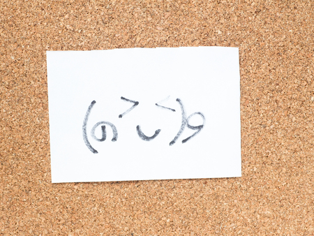 achivement: The series of Japanese emoticons called Kaomoji on the cork board, joyful Stock Photo