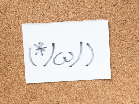 embarrassing: The series of Japanese emoticons called Kaomoji on the cork board, embarrassed Stock Photo