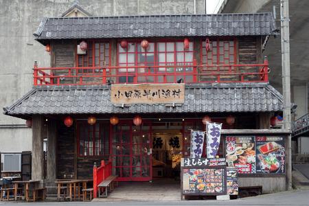 ODAWARA, JAPAN - OCTOBER 5, 2018: The exterior of exotic seafood restaurant 報道画像