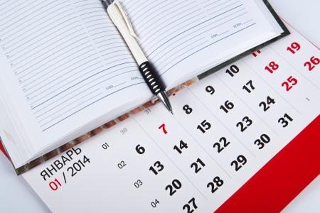 almanac: Calendar of the year macro