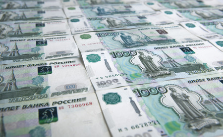 emolument: banknotes denominated 1000 rubles ranked in