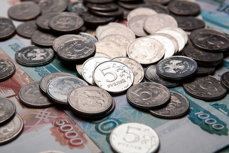 emolument: handful of Russian rubles close up Stock Photo
