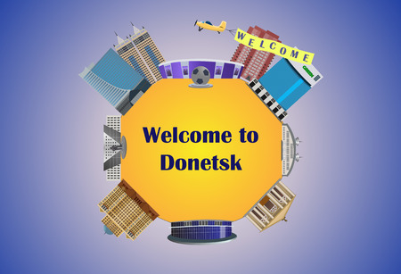 Welcome to Donetsk vector illustration