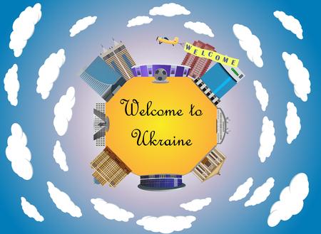 Welcome to Ukraine vector illustration